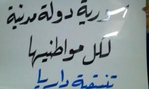 سورية-دولة-مدنية-لكل-مواطنيها-550x330