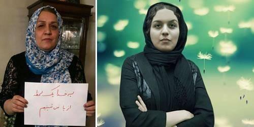 أم ريحانة جباري تدين زيارة رئيس الوزراء الايطالي الى طهران جريدة زيتون
